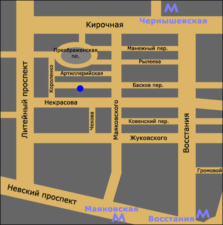 Восковые полоски заказать в интернет магазине с доставкой по россии